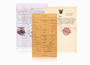 Registrations and Certification Letter in Thai