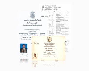 Thai Education Certificate and Transcript