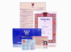 General Thai Official Documents